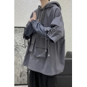 Fashion Hoodie Solid Color Long Sleeve Drawstring Flap Pockets Loose Fit Hoodie for Men
