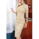 Fashion Womens Cheongsam Dress Ditsy Floral Pattern Suede Binding Detail Frog Buttons Side Splits Fitted 3/4 Sleeve Mandarin Collar Knee Length Dress