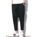 Popular Fashion Drop-Crotch Simple Plain Casual Harem Pants for Men