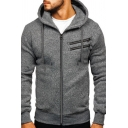 Men's Casual Solid Color Long Sleeve Zipper Decoration Slim Fit Drawstring Hoodie