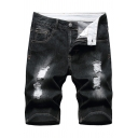 Trendy Men's Plain Zip Fly Distressed Frayed Edges Longline Straight Fit Denim Shorts with Pocket