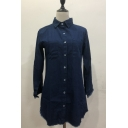 Women's New Trendy Fringed Hem Lapel Collar Button Down Mini Denim Shirt Dress