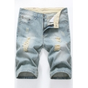 Fancy Mens Zip Fly Pocket Distressed Frayed Edges Light Wash Longline Straight Fitted Denim Shorts