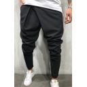 Mens Casual Solid Color Drop-Crotch Stretch Fit Jogger Pants Fashion Sweatpants