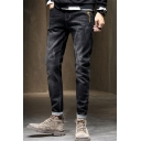 Guys Basic Simple Plain Rolled Cuff Straight Leg Fitted Black Jeans