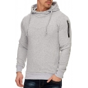 Male Simple Plain Long Sleeves Zipper Decoration Fitted Drawstring Hoodie