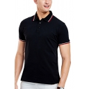 Simple Contrast Tipped Striped Trim Two-Button Classic-Fit Royal Blue Polo Shirt for Men