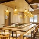 Sack-Bag Shaped Suspension Lighting Asian Bamboo Single-Bulb Restaurant Hanging Light
