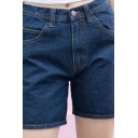 Trendy Womens Shorts Faded Wash Half Length Wide Leg Relaxed Fit High Rise Denim Shorts