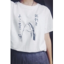 Cute Fish Japanese Character Printed Round Neck Short Sleeves Casual Summer Tee