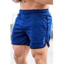 Fancy Mens Shorts Contrast Trim Side Pocket Elastic Waist Regular Fitted Shorts