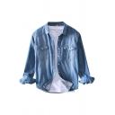 Leisure Denim Shirt Flap Pockets Long-Sleeved Turn Down Collar Button-down Loose Shirt for Men