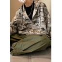 Men Popular Hoodie Camouflage Pattern Long-sleeved Zip-Fly Drawstring Loose Hooded Sweatshirt