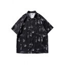 Men Fancy Shirt Figure Patterned Button Closure Turn-down Collar Short-sleeved Loose Fitted Shirt