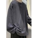 Simple Sweatshirt Pure Color Long Sleeve Crew Neck Loose Sweatshirt for Men