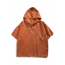 Guys Street Style Hoodie Pure Color Drawstring Short Sleeve Relaxed Fit Hoodie