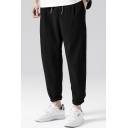 Simple Trousers Ice Silk Pure Color Mid-Rise Ankle Length Tapered Loose Trousers for Men