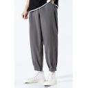 Basic Men's Pants Solid Color Folds Detail Side Pockets Ankle Tapered Pants
