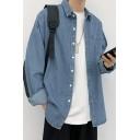 Mens Trendy Shirt Plain Chest Pocket Long Sleeve Turn Down Collar Button Up Regular Denim Shirt