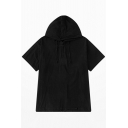 Casual Drawstring Hoodie Pure Color Short Sleeve Relaxed Fitted Hoodie for Guys