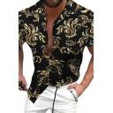 Modern Man's Shirt Floral Pattern Button Detailed Short-Sleeved Collarless Slim Shirt