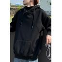 Simple Hoodie Solid Color Kanga Pocket Long Sleeves Drawstring Loose Fit Hoodie for Men
