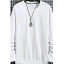 Fashion Pure Color Sweatshirt Long-sleeved Round Neck Pullover Rib Cuffs Sweatshirt for Men