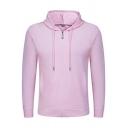 Simple Mens Hoodie Solid Color Long Sleeve Side Pockets Drawstring Detail Slim Zip-up Hoodie