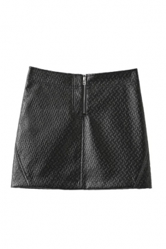 Fashion Style Leather/PU Skirts - Beautifulhalo.com