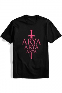 Cool Sword Letter ARYA Basic Round Neck Short Sleeve Casual T-Shirt