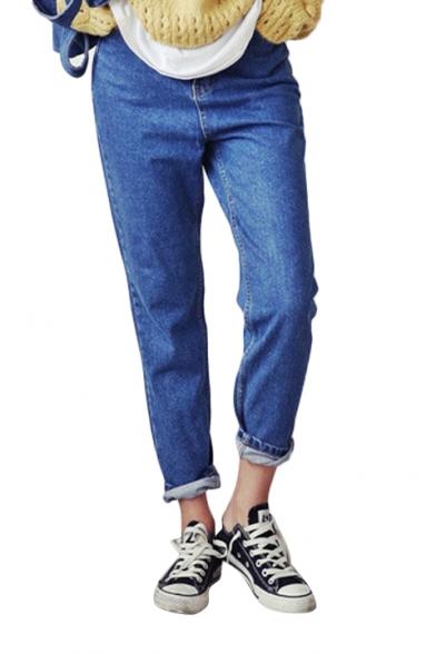 High Waist Dark Wash Loose Harem Jeans