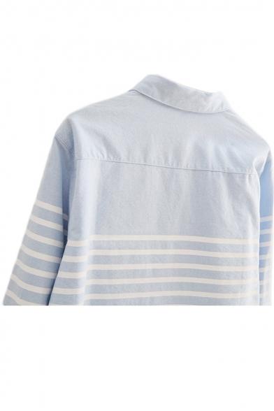 Lapel Stripes Button Down Long Sleeve Curved Hem Shirt