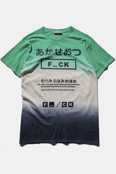 Japanese Word Print Color Ombre Short Sleeve Tee