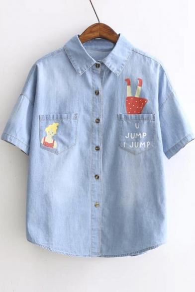 Cute lapel button down short sleeve cartoon print top for Best short sleeve button down shirts reddit