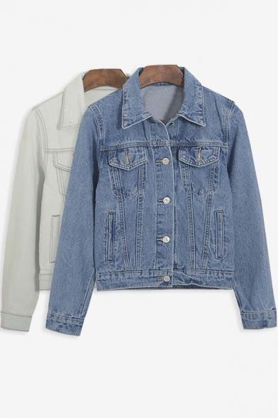 Fashion Letter Embroidered Back Lapel Denim Jacket