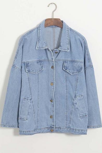 Casual Single Breasted Long Sleeve Lapel Denim Coat