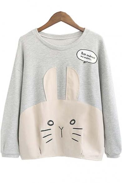 Cute Rabbit Color Block Round Neck Long Sleeve Sweatshirt
