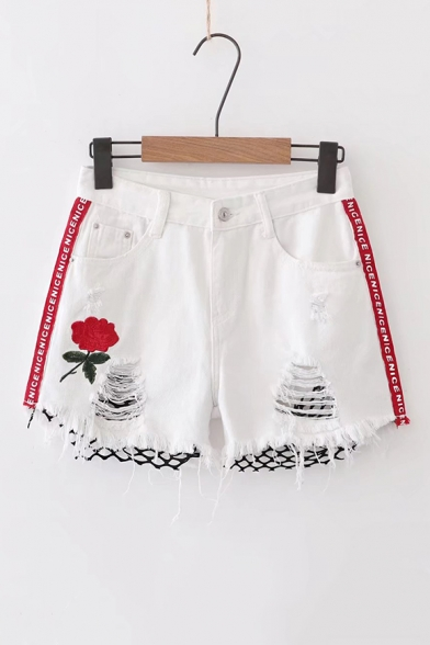 Floral Embroidered Letter Striped Side Fashion Ripped High Rise Shorts