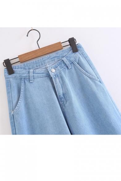 Fashion Women's High Waist Plain Wide Leg Jeans