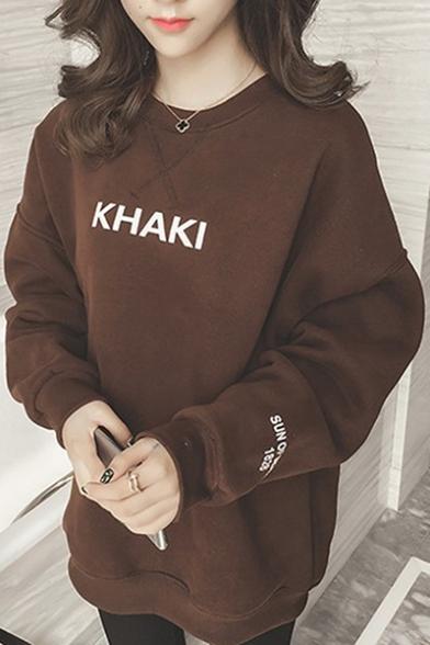 Winter's Warm Simple Letter Pattern Round Neck Long Sleeve Sweatshirt