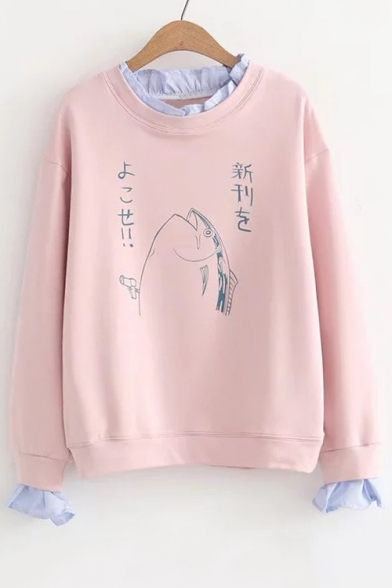 Chic Cute Cartoon Fish Printed Long Sleeve Layered Sweatshirt