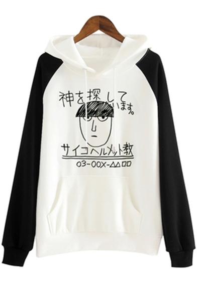 Print Hoodie Unisex Drawstring Cute Hot Sleeve Raglan Fashion Hood Ef8nxqwA