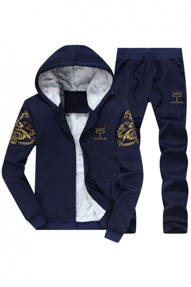 Fashionable Print Long Sleeve Zipper Hoodie Sport Co-ords