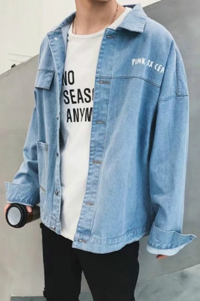 Simple Dog Print Lapel Long Sleeve Buttons Down Denim Jacket