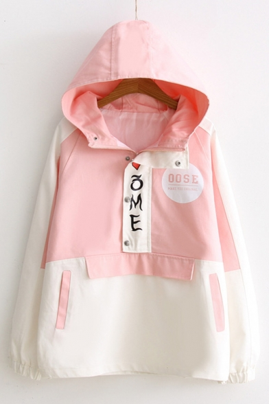 Trendy Color Block Letter Placket Long Sleeves Zippered Hooded Jacket with Pockets & Buttons