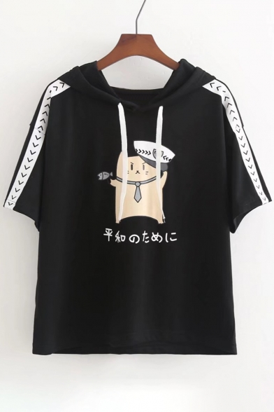 Cute Cat Printed Ears Side with Striped Tee Japanese Hooded Cartoon Loose rdrUcqt
