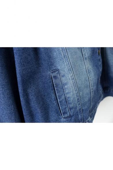 Basic Plain Lapel Single Breasted Long Sleeve Denim Jacket