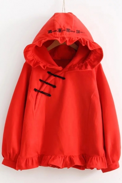 Chic Chinese Embroidered Button Long Sleeve Ruffle Trim Hooded Cape