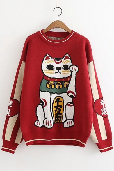 Cat Pattern Sleeve Stylish Neck Round Fortune Sweater Pullover Long OqR5H