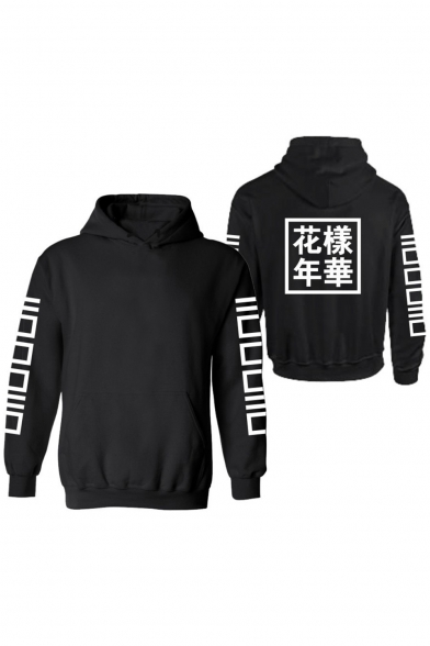 Cool Chinese Graphic Pattern Long Sleeves Pullover Hoodie with Pocket